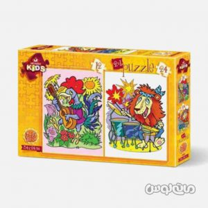 Puzzles Art Puzzle 4490