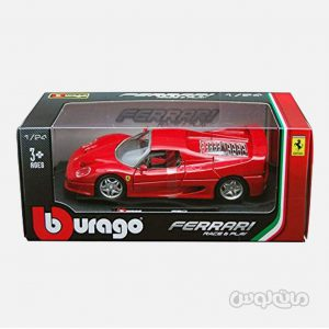 Model Vehicles Burago 26010