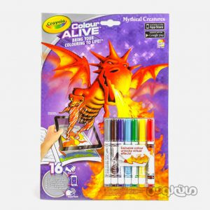 Arts & Crafts Crayola 1051
