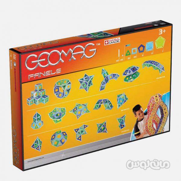 GEO-454