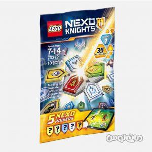 Lego Lego 70372