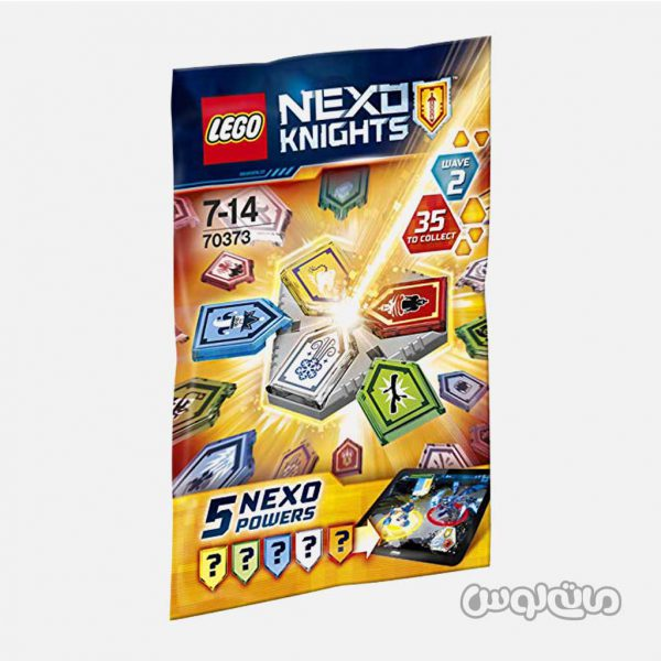 Lego Lego 70648