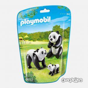 Playmobil Playmobil 6652