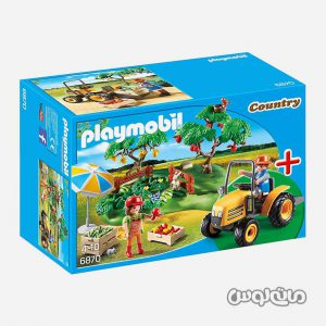 Playmobil Playmobil 6870