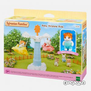 figure play set Sylvanian Families 5334