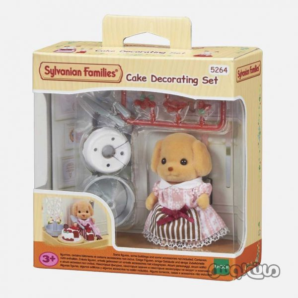 figure play set Sylvanian Families 5264