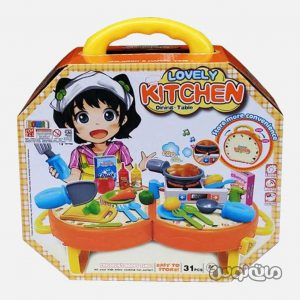 Home & Kitchen Non-Branded 9020
