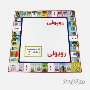 Games Fekr Avaran 1008