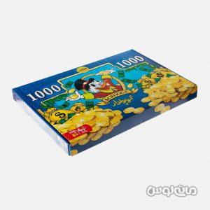 Games Fekr Avaran 1021