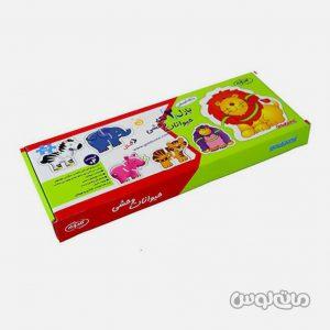 Puzzles Goldoone 0994