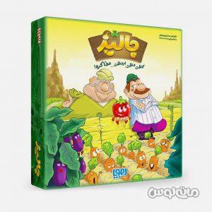 Games Hupaa 6400