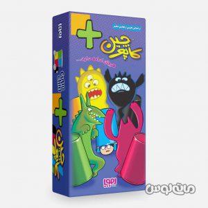 Games Hupaa 6866