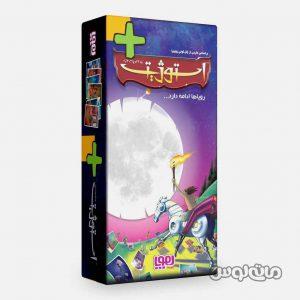 Games Hupaa 7105