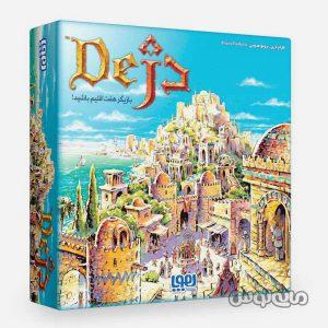 Games Hupaa 7173