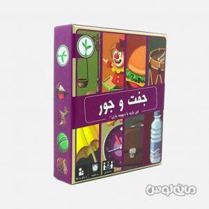 Games Nahalak 8174