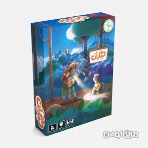 Games Nahalak 8946