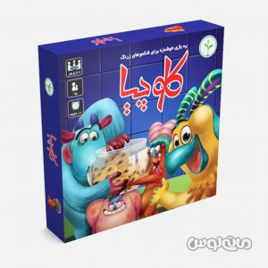 Games Nahalak 9200