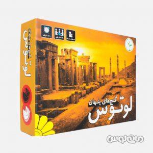 Games Nahalak 9202