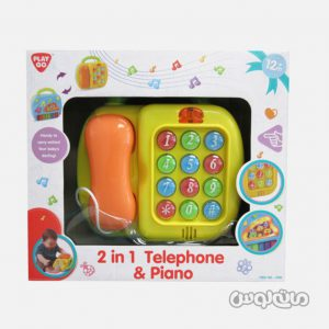 Baby Toys PlayGo 2185