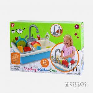 Home & Kitchen PlayGo 3602