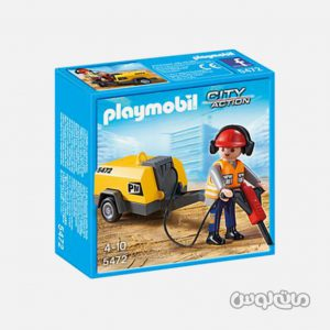 Playmobil Playmobil 5472