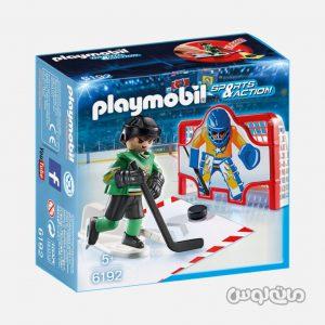 Playmobil Playmobil 6192