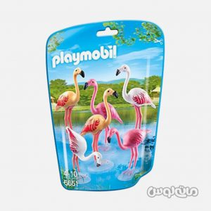 Playmobil Playmobil 6651