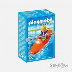 Playmobil Playmobil 6674