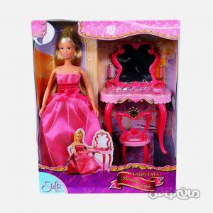 Characters Dolls & Play Sets Simba 105733197