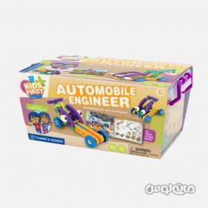 Engineering Thames & Kosmos 567006