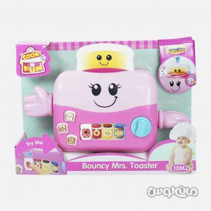 Baby Toys WinFun 0753G