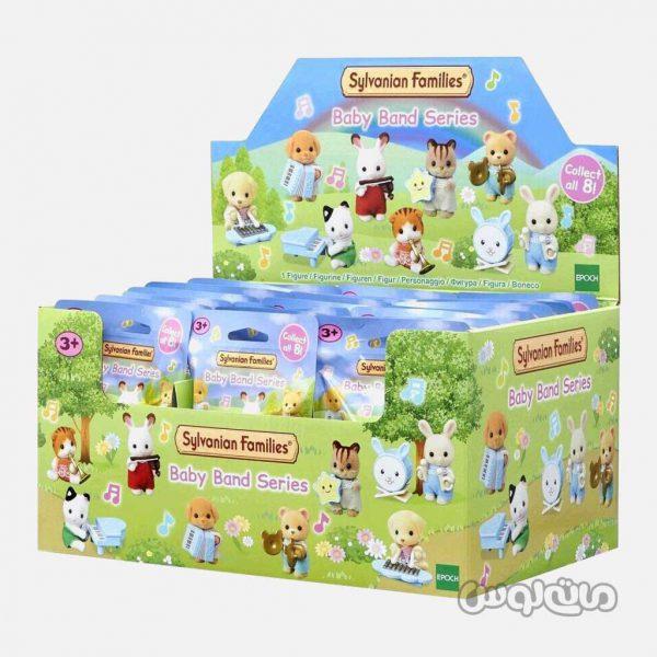 Figure Play sets Sylvanian Families 5325