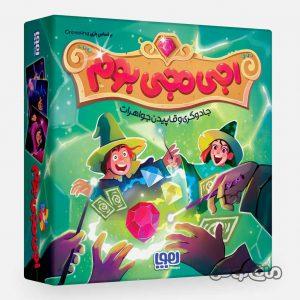 Games Hupaa 9949