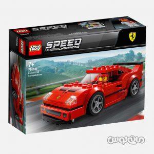 Lego Lego 75890