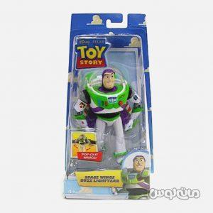 Character Figures Mattel R8626