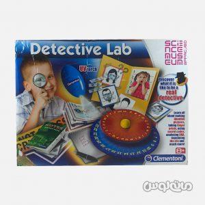 Science Clementoni 61248