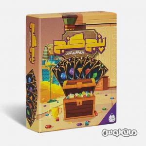 Games CALO GAMES 01