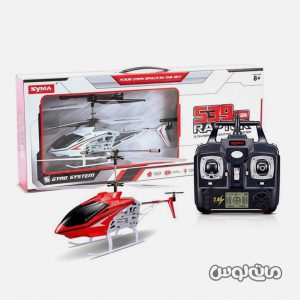 RC Aircrafts Non-Branded LH-1206B