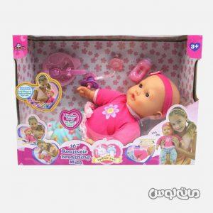 Baby Dolls TAKMAY TOYS 16303