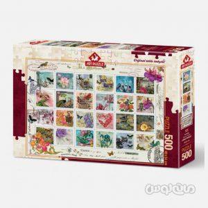 Puzzles Art Puzzle 4207