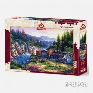 Puzzles Art Puzzle 4233