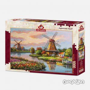 Puzzles Art Puzzle 4354