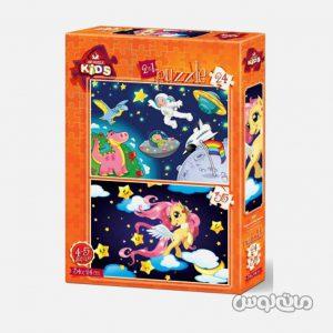 Puzzles Art Puzzle 4492