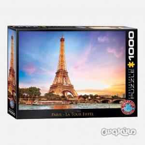 puzzles Eurographics 0765