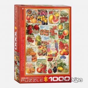 puzzles Eurographics 0818
