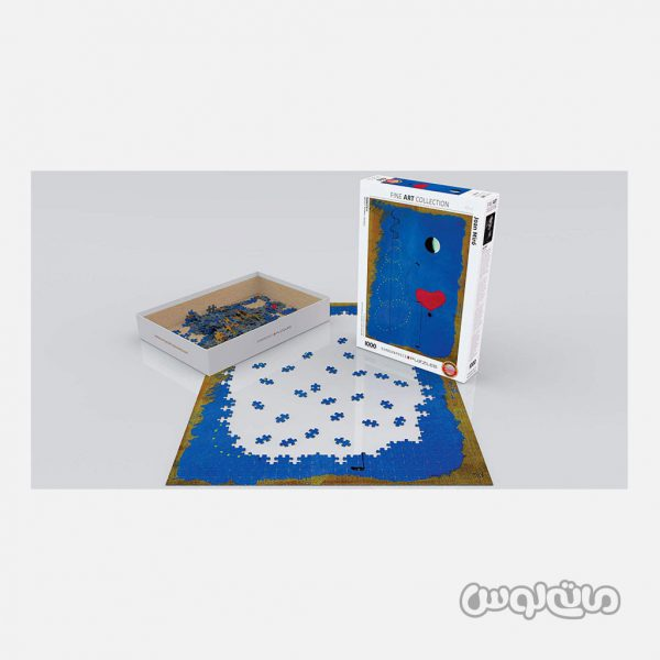 puzzles Eurographics 0854