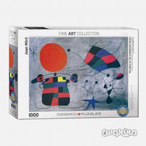 puzzles Eurographics 0856