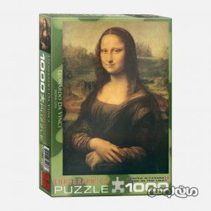puzzles Eurographics 1203
