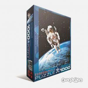 puzzles Eurographics 3937