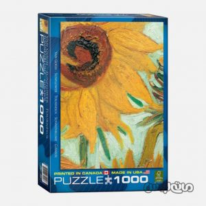 puzzles Eurographics 05429